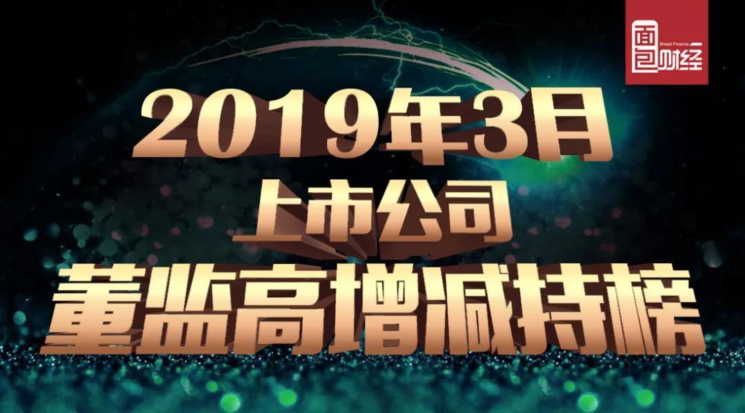 https://newresource.mbcaijing.com/serverImages/article/20190403/list/BfB_04031953406463.jpg
