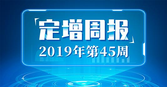 https://newresource.mbcaijing.com/serverImages/article/20191113/list/BfB_111316472127299.jpg