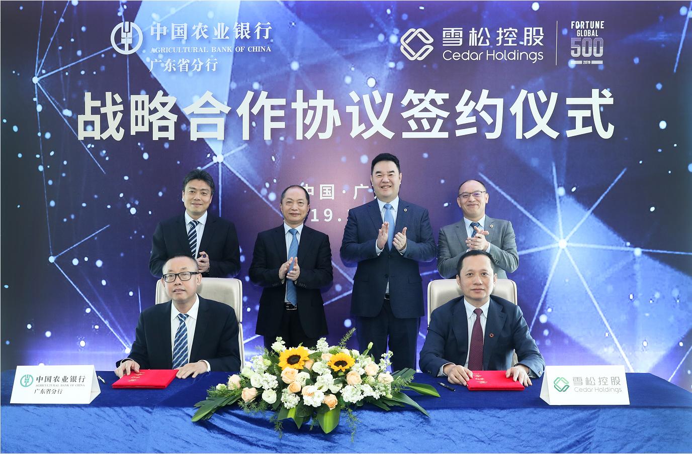 https://newresource.mbcaijing.com/serverImages/article/20191206/list/BfB_120618034549199.jpg