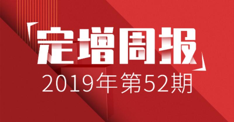 https://newresource.mbcaijing.com/serverImages/article/20191229/BfB_122922340682489.jpg
