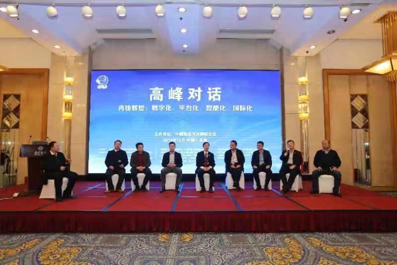 https://newresource.mbcaijing.com/serverImages/article/20200102/list/BfB_010215423592437.jpg