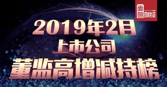 https://newresource.mbcaijing.com/serverImages/article/list/BfB_03052105319154.jpg