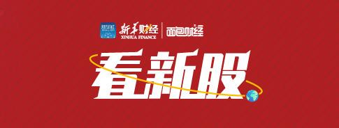 https://newresource.mbcaijing.com/serverImages/topic/20200520/BfB_052017102422178.jpg